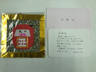 IMG_6093[1]
